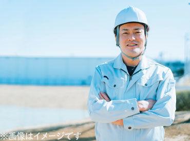 「もっと稼ぎたい!」そんな方は 土日・県外のお仕事もご紹介できます◎ ★迷うなら、応募★