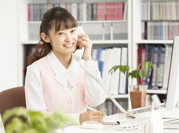 【テレアポSTAFF】\都心の駅チカオフィスでオシゴト!!/20代~30代まで活躍中!週3日~OK!電話対応が苦手じゃなければ大丈夫です◎