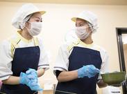 ☆働きながら、調理師受験資格をとることが可能 ☆ 飲食業売上高ランキング第4位(日経MJ2016年5月25日付)