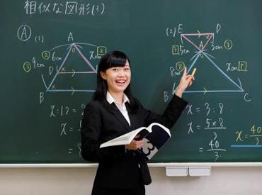 【塾の先生】=☆業界大手の秀英予備校☆=得意な1教科~/1コマ~始められる♪*充実の研修あり*指導のコツはしっかりお教えします!