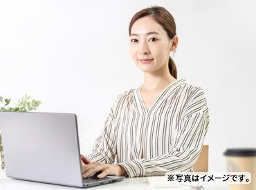 \若手の育成強化中☆/ 週5日で働くと、月収19万円以上も可能です! しっかり稼いで土日はゆっくり休めますよ♪