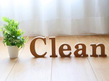 ▼老人保健施設の清掃のお仕事♪ 「良い天気ですね~」と、利用者様と お話するのも仕事の楽しみのひとつ◎ ※画像はイメージ