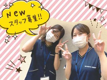 当社の病院内や施設内清掃の現場では、主婦スタッフが活躍中です! 家事の経験がお仕事に活かせますよ!