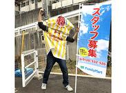 ファミチキ先輩のきぐるみを着た店長!(笑) 写真の通り、ノリが良くて優しいんです★ そんな店長を救ってくれる方歓迎◎