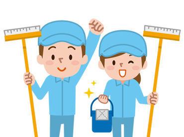 難しいことはほとんどありません♪ 元々キレイに保たれている場所のお掃除だから、 清掃の仕事が初めての方でも安心★