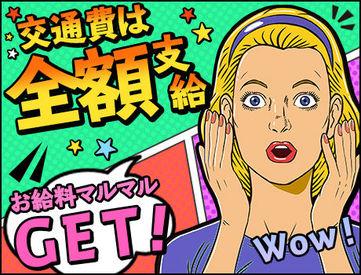 シフトは週3日~ご都合に合わせます!!