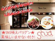 オシャレなカフェ&レストラン♪ 京都市内の中心にある… ホテルライクな空間で働こう◎
