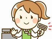 心斎橋駅直結で毎日の通勤ラクラク♪ 従業員食堂も有り、リーズナブルにランチを楽しめます。