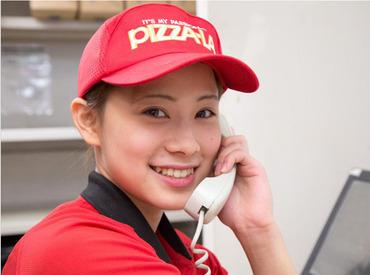 【インストアスタッフ】<ピザーラ 町田金森店>働きやすさ&居心地のよさ◎!楽しい仲間との出会い!昇給随時!おいしいピザの割引購入もOK♪