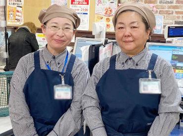 人気の京王八王子駅直結だから雨の日でもラクラク通勤♪人気ショップがいっぱい集まるのでお仕事帰りにお買い物しても◎