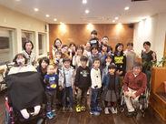 毎年恒例の「ぷーさん忘年会」★ほぼ、全員集合です♪ スタッフ&子ども達もともに揃って、わきあいあい♪