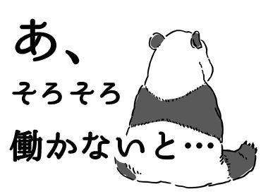 \ バイトデビューも大歓迎★/ 【ジョブス】で楽しくバイトを始めよう☆ しっかりとサポートします!