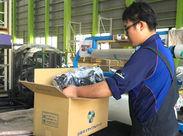 ●梱包中の1枚★● 社員さんが解体した部品を箱に詰めるダケ♪チームでの作業なので困った時も聞きやすい◎社内見学OK♪