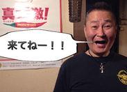イケメンナイスガイ!!な店長です!! とっても気さくでスタッフさんのことが大好きです(`・ω・´)