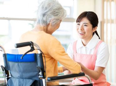 短期1ヶ月から始められるので 「介護のお仕事に興味がある」 そんな方も始めやすい環境です!