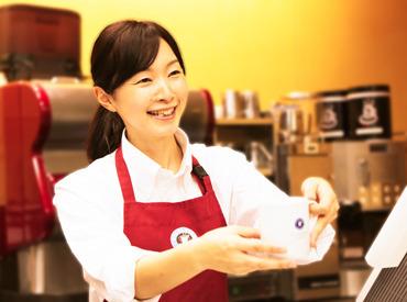 【カフェSTAFF】\パートデビューにぴったり/コーヒーの淹れ方・フード作りetc.家事スキルが活かせる&身につく!《食事補助/退職金制度あり》