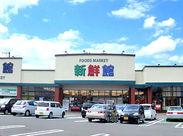 仕事帰りにそのままスーパーでお買い物をして帰る事も可能◎ 特売品やお得な目玉商品を購入できちゃうかも?!