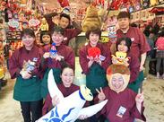 """ワイワイ賑やかな「THE・大阪★」の道頓堀店で働きませんか? 幅広い年代の""""おもろい""""スタッフが活躍中です!!"""