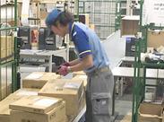 «お仕事はかんたん♪»大手物流企業の倉庫内で試験薬の検品や仕分けるだけ♪<時給1300円+交通費全額支給>でしっかり稼げる!!