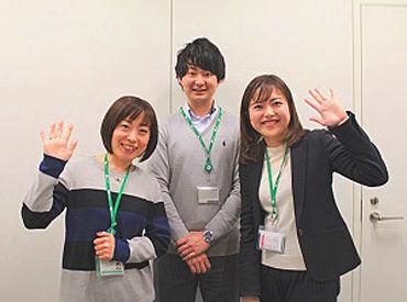 ~お墨付きを頂きました~ 「札幌市ワーク・ライフ・バランスplus」認定企業♪ 定着率が高くアットホームな職場です☆*