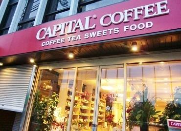 美味しいコーヒーの専門店♪20~40代の男女が活躍中ですよ!