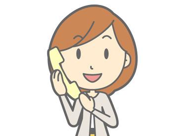 【カスタマーアドバイザー】【高時給1200円!!】外資系大手企業で始めよう*丁寧な研修アリ→未経験も安心♪休憩時間たっぷりでゆったり働ける◎