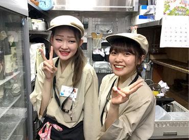 <オシャレ自由‼>アナタらしく働ける☆ 浦和駅から徒歩2分‼アクセス便利◎ 少しでも気になる方は[履歴書不要]で面接へ♪*