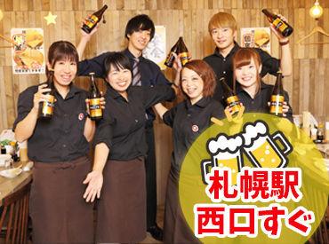 \札幌駅西口すぐ/ 今活躍中の学生さんは、市内の複数大学から集まってます◎ 友達の輪も広がるし、新しい趣味も広がるかも★