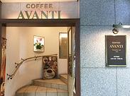 名古屋駅構内のカフェ!お客さまは全国各地からみえますよ★ 50年以上も営業してるから常連さんもたくさん♪