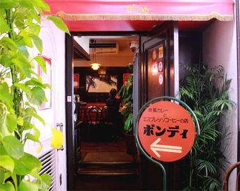 神保町駅から徒歩1分。 創業48年の名店があなたの職場に…♪
