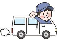 食品の配送をお任せします♪サクッと作業して稼いじゃおう!! ≪面接は勤務地・お住いの近くでOK!≫