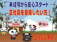 お店は宿河原駅から徒歩1分の好立地!川崎や横浜、東京都内のお客様にも多数ご利用いただいてます♪未経験の方、歓迎です◎