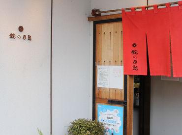 *○アクセス抜群○* 東岡崎駅から徒歩5分の好立地♪ 通いやすい職場です!  #経験者優遇 #未経験も歓迎