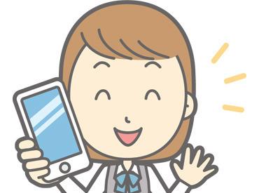 【携帯ショップ店員】スグに見つける◎シンプルワーク\岩見沢市内でのおシゴトです♪/<週払いOK><選べるシフト制><固定勤務OK>
