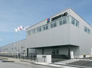 \昨年OPEN♪/ 大手企業による、新しくキレイな工場! スタートメンバーばかりなので 人間関係も良く居心地◎