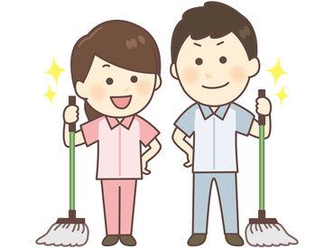 【清掃STAFF】気軽に始められる短期バイト◎週1日~さくっと働いてお小遣い稼ぎ★もくもくお掃除するだけだから…【未経験】の方も大歓迎♪