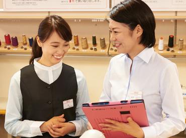 学生さん&主婦さんが活躍中! スタッフのほとんどが未経験からのスタート。 だから、親身になって相談にも乗ってもらえます◎