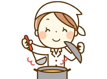 盛付けや炒め物を作ったりなど... サポートメインのお仕事♪ まずは簡単なことから始めましょう◎