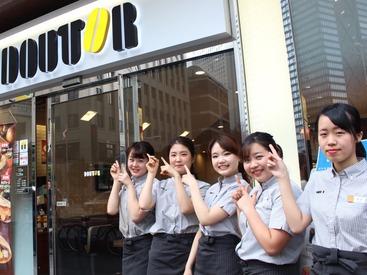 【ドトールCafeスタッフ】シフト提出は<2週間ごと!!>モーニング勤務は100円時給UP週5勤務は…さらに100円UP★