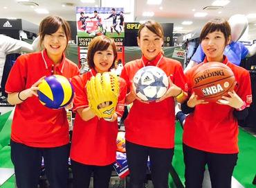 【スポーツ用品店STAFF】\ 10月オープン予定!/みんな一緒のスタートだから安心◎スポーツ好きが集まる職場なので、きっと楽しみながら働けますよ♪