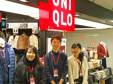 【ユニクロSTAFF】とっても便利な\飯田橋駅ナカのお店★/みんなが知ってる≪ユニクロ≫で未経験から接客のコツ、身につけちゃう?