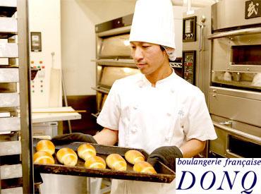 【パン作りStaff】 \おいしいパンを作ろう/#おしゃれ#パン屋 #人気#駅チカ#社割 #パン作りトッピングからはじめる(*´∀`*)ノ
