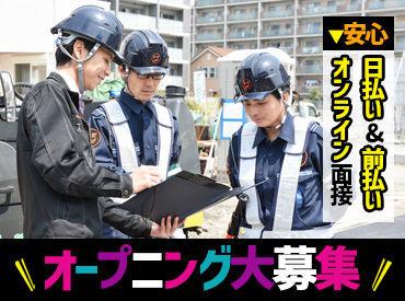 \大阪支店がNEWオープン!/ オープニングSTAFFとしてゼロから始められるのは…今ダケ★ この機会にぜひご応募ください♪