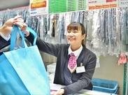 関西で240店舗を展開中の クリーニング店です!