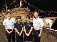 """≪接客が大好きな方 歓迎!≫ """"想い出づくりバイト"""" に挑戦★船からのステキな眺めの中で、お客様の最高の笑顔を引き出そう♪"""