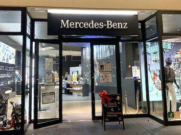 国内最大級のメルセデス・ベンツセレクションを取り揃えてます♪ 雑貨やモデルカーなどもありますよ!