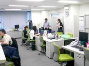 東証一部上場の安定企業★今後のスキルアップにも◎20~40代女性が活躍中♪