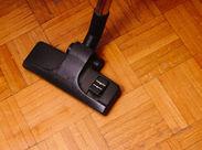 1時間半お掃除するだけで日給1200円!! お家のお掃除スキルを活かして働きませんか?