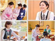 日本を代表する人気温泉地、有馬温泉でおもてなし! 未経験から始めるスタッフ多数! これを機会におもてなしを学びませんか?