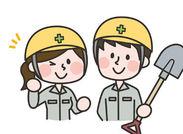 ★登録制★期間限定や短期でお仕事したい方歓迎!!学業や家庭、他のお仕事とも両立しやすい◎週払いOK!!